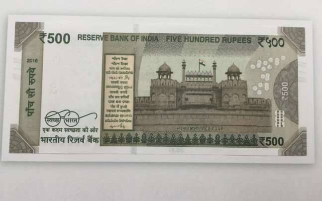 new-five-hundred-note-back-side-rs-500