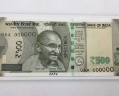 new-five-hundred-note-front-side-rs-500