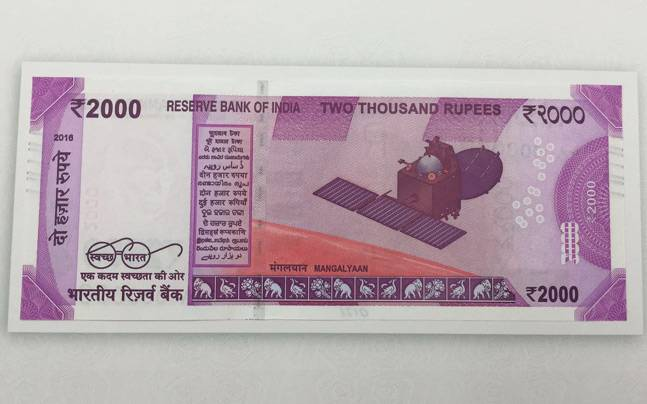 new-two-thousand-note-back-side-rs-2000